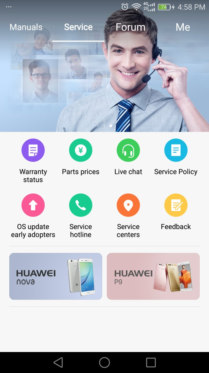 HiCare 8 0 2 808 APK Download