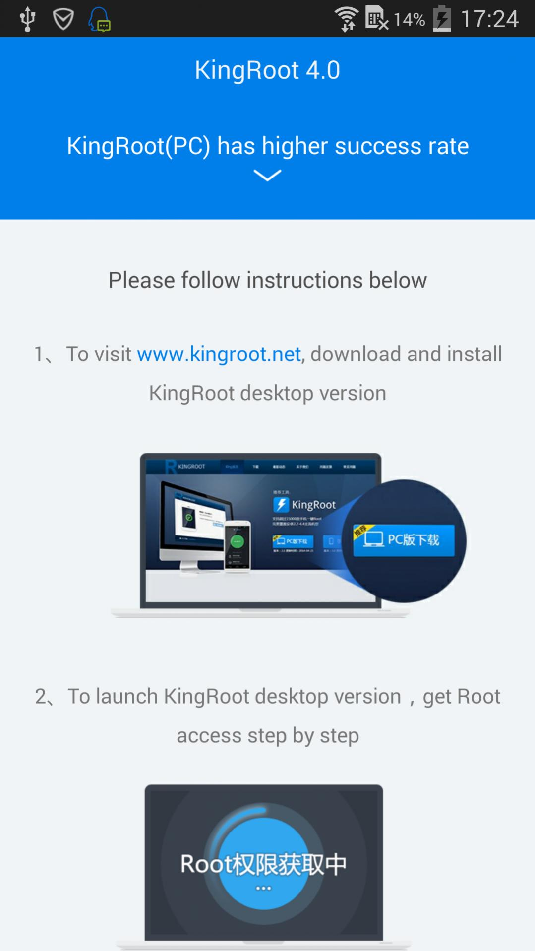 kingroot apk4fun download