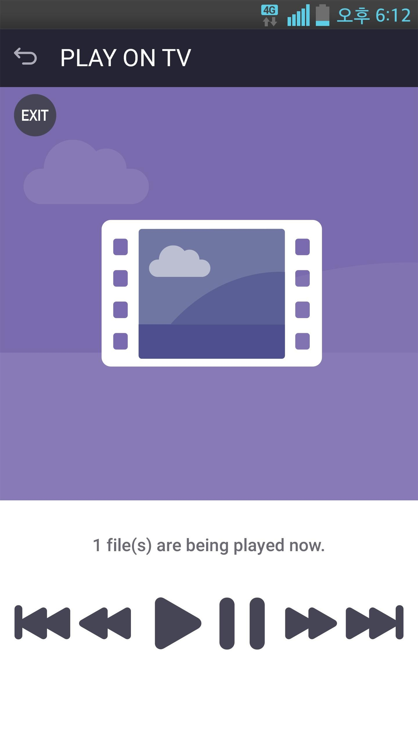 LG TV Plus 3 5 12 APK Download