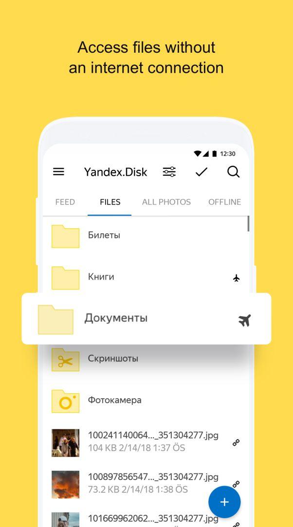 Yandex Disk 3 71 APK Download