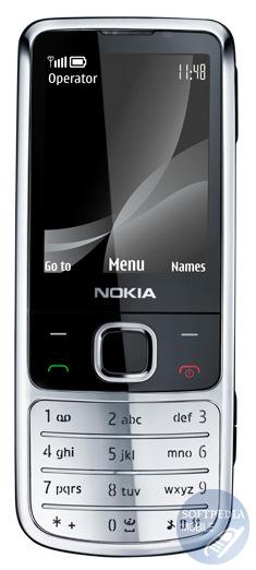nokia 6700 classic rh mobile softpedia com Nokia 6700 Gold nokia 6700 slide instruction manual