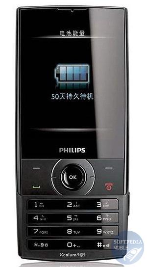 Мобильный телефон Philips Xenium X620, купить Philips Xenium X620 в Минске,
