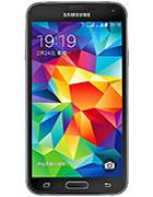 Samsung Galaxy S5 Duos