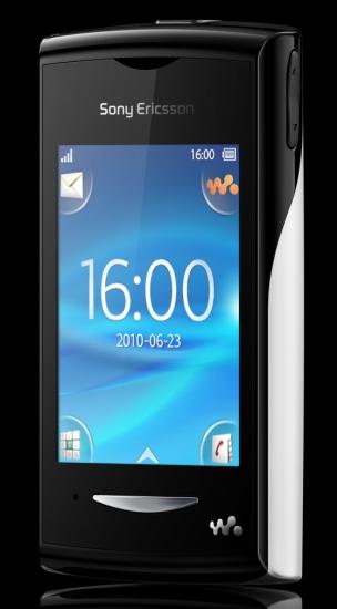 Sony Ericsson Yendo Software border=
